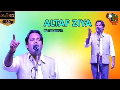 ALTAF ZIYA, TULSIPUR, ALL INDIA MUSHAIRA & KAVI SAMMELAN, ON 24th OCT 2017.