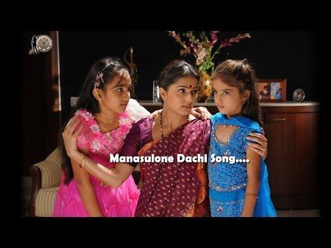 Mansulone Dachi II Collector Gari Bharya Movie II Prakash Raj, Bhumika