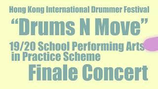 Publication Date: 2020-07-27 | Video Title: 鼓動節拍結業音樂會19/20 Drums N Move Fi