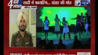 Dancer shot dead at marriage function by drunk guest in Bhatinda, Punjab