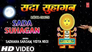 KARWA CHAUTH SPECIAL SONGS 2018