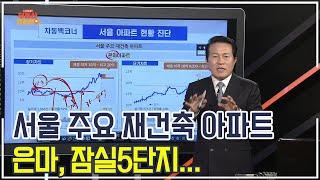 [차동백코너] 서울 아…