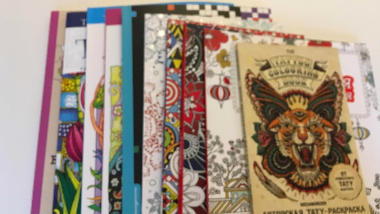 Мои новые раскраски-антистресс/ Заказ с Лабиринта и book24 ...