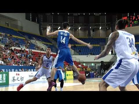 Jio Jalalon's NIFTY Pass to Christian Standhardinger (VIDEO) Jones Cup 2017