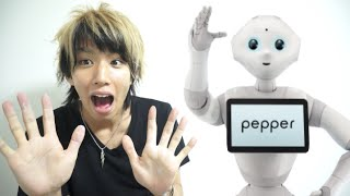 人型ロボット、Pepperがやってきた!