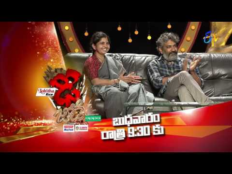 Dhee Jodi | 21st June 2017 | Latest Promo