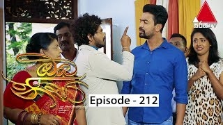 Oba Nisa - Episode 212 | 30th January 2020 Thumbnail
