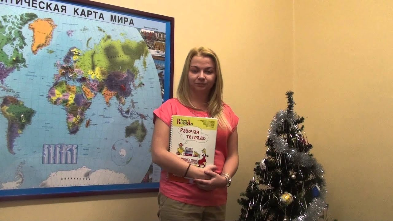 The teacher of russian language have hit