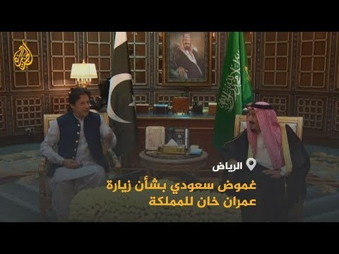 ???? ???? وسط تكتم الرياض على نتائج زيارة خان.. إلى أين يتجه مسار الوساطة بين #إيران والسعودية؟  - نشر قبل 6 ساعة