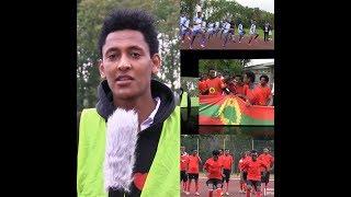 #OSFG#Festvali Sporti Oromo Biyya Germany#Marsaa 4ffaa#Kutaa 1ffaa##