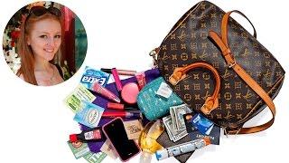 TAG: ЧТО В МОЕЙ СУМКЕ? | What's in my bag? | MAKEUPKATY