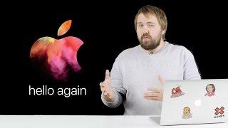 Презентация Apple 27 октября вместе с Wylsacom + розыгрыш MacBook