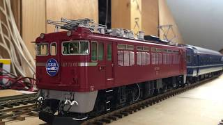 ED75牽引寝台特急「日本海」OJゲージ鉄道模型