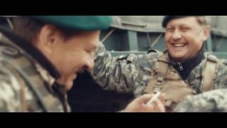 Віктор Винник - Олександр Усик - Василь Вірастюк - Наш Кордон (Кліп)