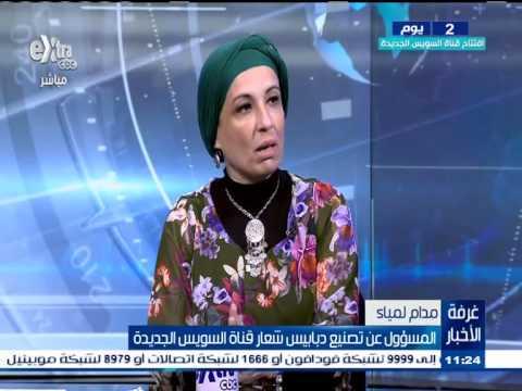 ميداليات فضية بها رمز القناة الجديدة Creative Egypt