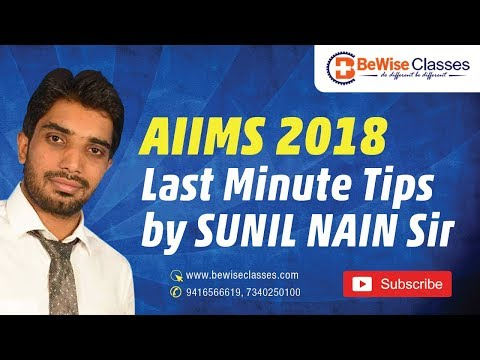 AIIMS 2018 Last Minute Tips by SUNIL NAIN Sir All  the Best