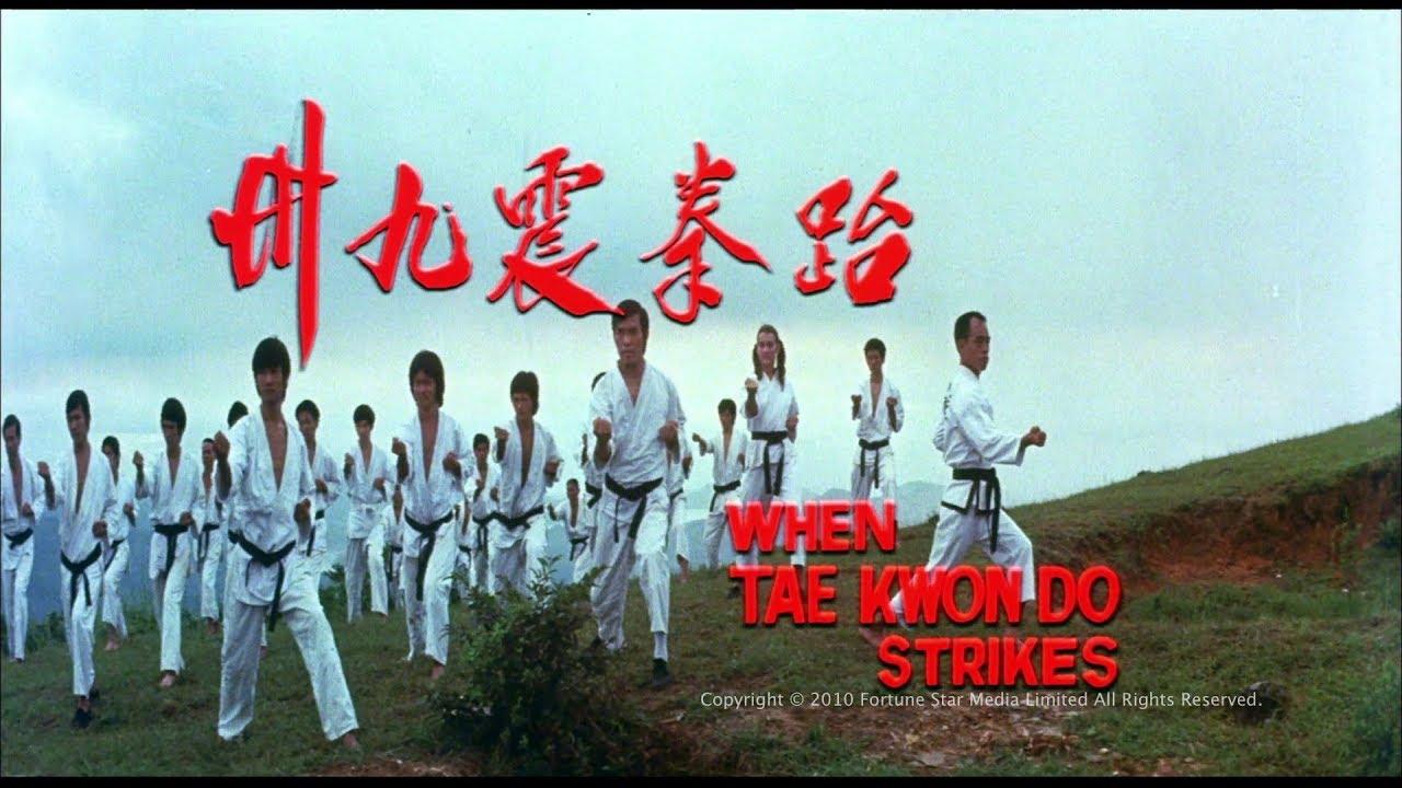 Download [Trailer] 跆拳震九州 ( When Taekwondo Strikes) - HD Version