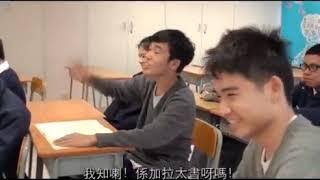 Publication Date: 2019-07-04 | Video Title: 好兄弟