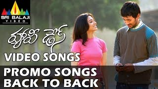Happy Days Video Songs | Back to Back Promo Songs | Varun Sandesh, Tamannah |  Sri Balaji Video