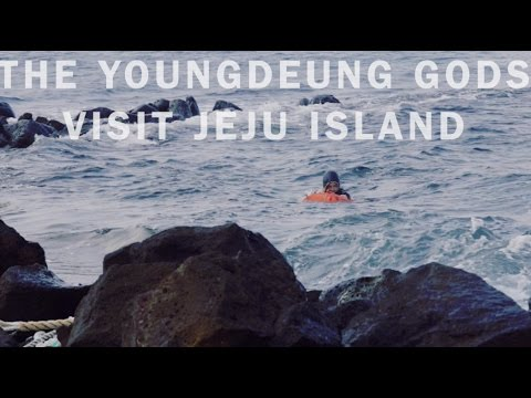 The Youngdeung Gods Visit Jeju Island (SHAMANISM SHORT DOCUMENTARY)