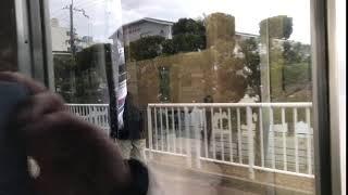 阪急5100系 ドアスイッチ