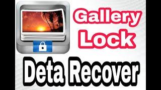 Gallery Lock Deta Recover screenshot 3