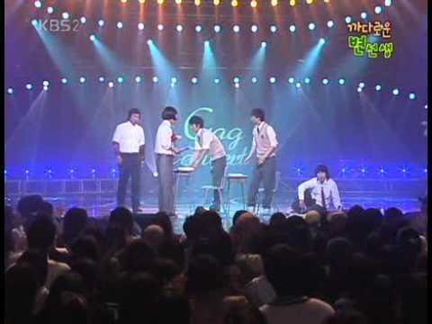 Download 개그콘서트 - Gag Concert 까다로운 변선생 20070325