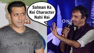 Rajkumar Hirani Reaction On Salman Khan In Sanju Movie