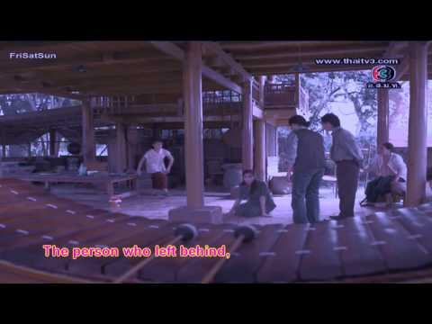 Khun Chai Ronnapee   MV 2