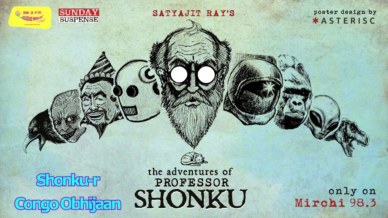 Download Sunday Suspense   Professor Shonku   Shonku-r Congo Obhijaan   Satyajit Ray   Mirchi 98.3