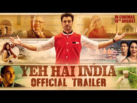 Yeh Hai India Official Trailer | Gavie Chahal | Deana Uppal | Lomharsh | 18 Aug 2017