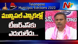 Palla Rajeshwar Reddy Confident Over TRS Victory In Municipal Polls