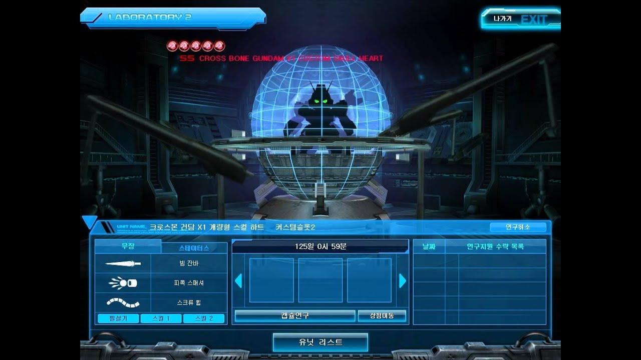 Sd Gundam Online Private Server