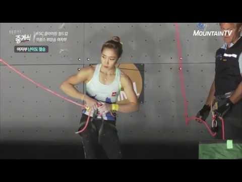 KIM Jain, 2016 IFSC Climbing Worldcup Briançon  France, Women Lead