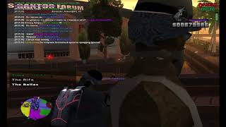 Капт Rifa vs Ballas на сервере Diamond Role Play Emerald.