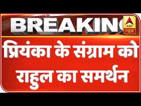 Rahul Gandhi Targets UP Government On His Facebook Post   ABP News