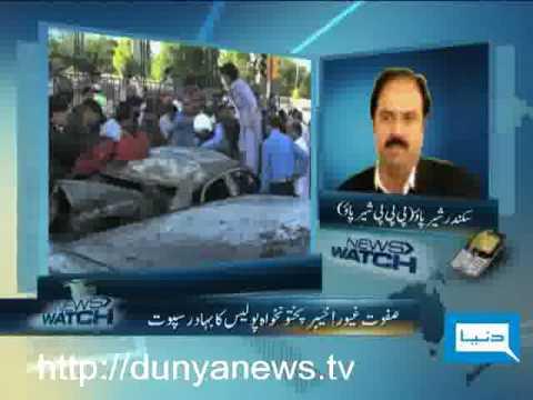 Dunya TV-NEWS WATCH-05-08-2010-1