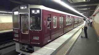 【阪急】7300系 7320F 普通京都河原町行き 西院発車 (FHD)