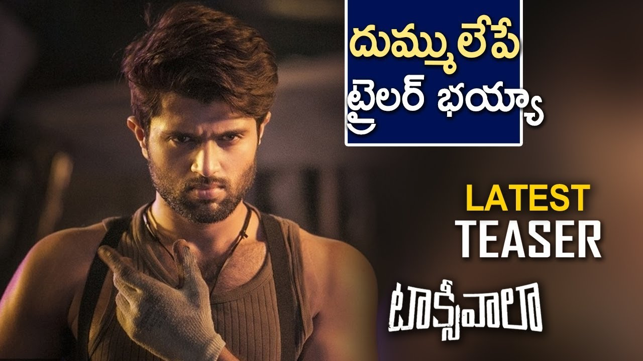 Taxiwala movie telugu lo vijay devarakonda