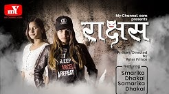 katha kathmandu  kathmandu sahara Sahara ko Rahara Nepali short film 2018  