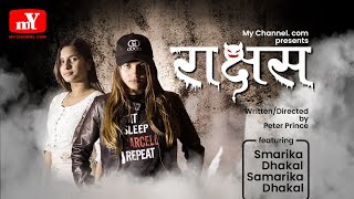 katha kathmandu||kathmandu sahara|Sahara ko Rahara|Nepali short film 2018||