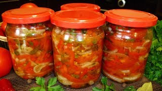 """Овощной салат на зиму """"Донской"""""""