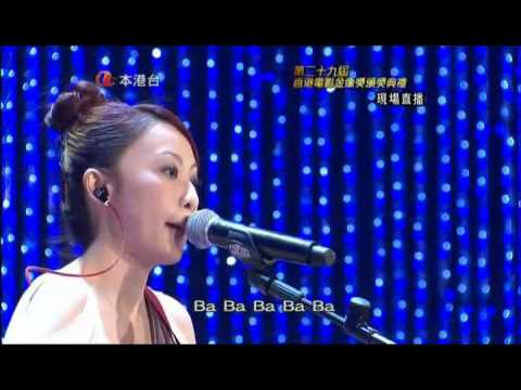McDull Kung Fu Ding Ding Dong Song- 麥兜響當當/麥兜·武當 - YouTube