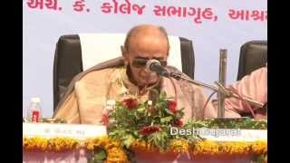 Famous Gujarati author Shri Taarak Mehta responds to Gujarat government