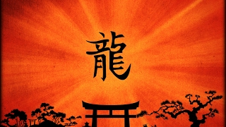 Asian Folk rock music - The country of a merry dragon