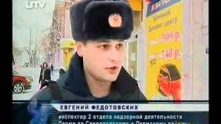 видео Купить шины и диски в Перми. Интернет магазин шин и дисков Шиноф