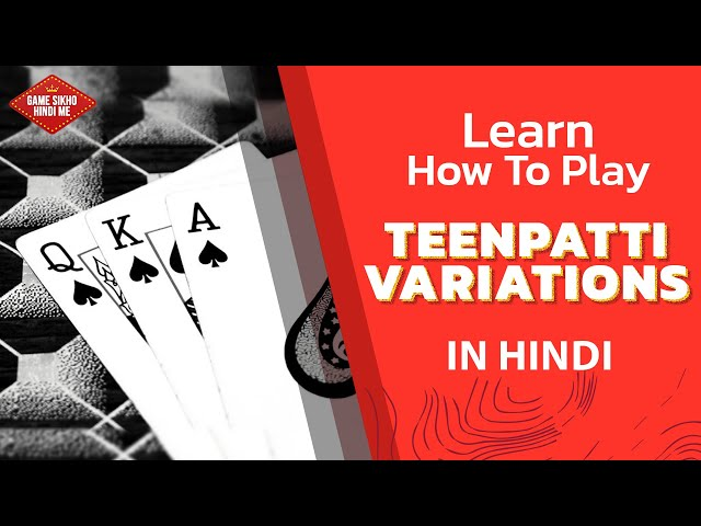 How to Play Teen Patti Variation in Hindi | Top 8 Variation of Teen Patti