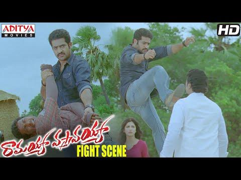 Ramayya Vasthavayya Movie - NTR Fight with Ravi Shankar -  NTR, Shruti Haasan & Samantha