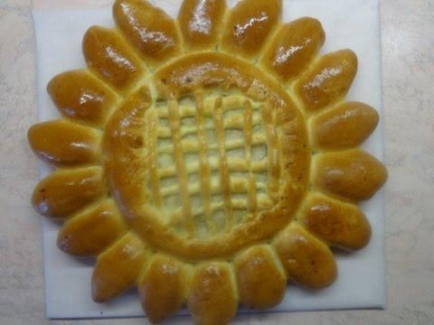 Недорогой рецепт пирог подсолнух с тремя видами начинки
