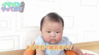 離乳スプーンってどう? ~ 4カ月の赤ちゃんの育児 【イクメンやってます #30】